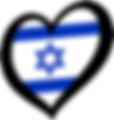 heartisrael.png