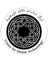 Centre for Islamic Archaeology, IAIS, University of Exeter