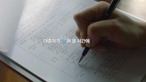 [신한은행] SOL BIZ 통합자금관리 꽃집 편