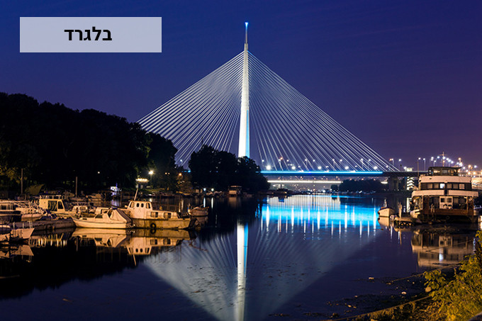 ada bridge belgrade