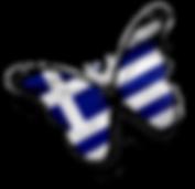 טיול טבע ונופים ביוון