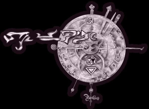 Djeren logo.png
