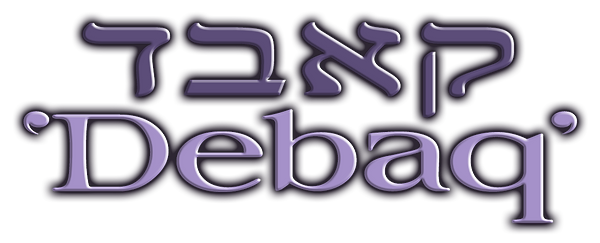 Debaq-Title.png