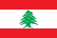 1200px-Flag_of_Lebanon.svg.png