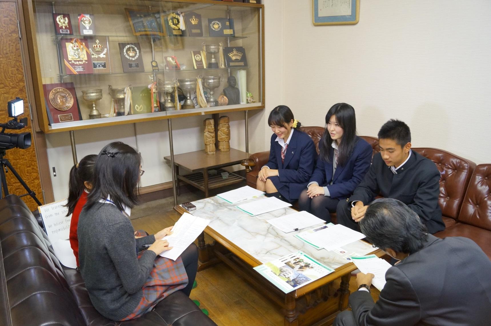 神奈川県立横浜緑ケ丘高等学校