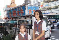 横浜市港南区林文子候補の宣伝カー