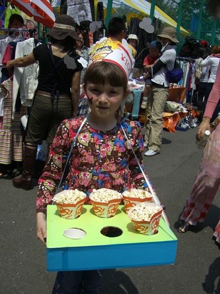 2nd Grade -Popcorn For Sale!