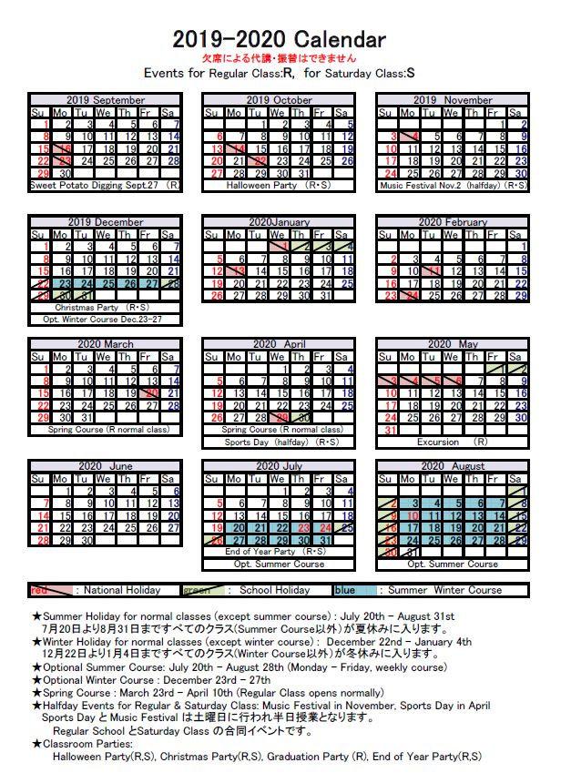 calendar2019-20.jpg