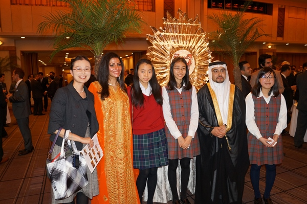 Kingdom of bahrain National Day Rece