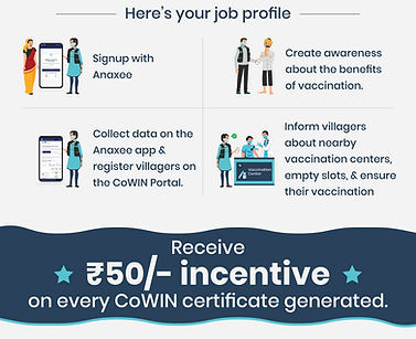 small-incentive-poster2-english.jpeg