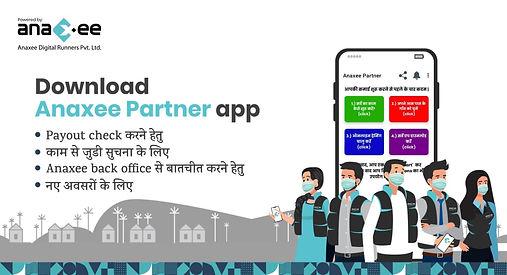 download-partner-app.jpeg