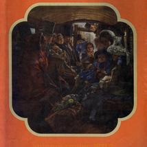 Grattan 1971-72
