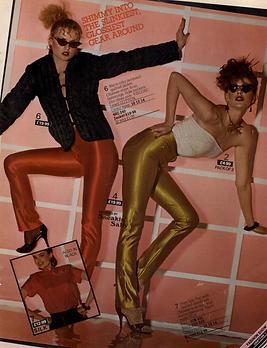 grat 1980-81.png