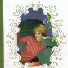 Littlewoods 1967-68