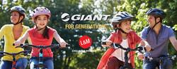 Giant Bikes Family Image