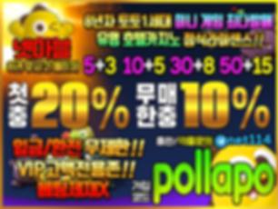 400-300-pollapo-┴ñ┴÷[1].png
