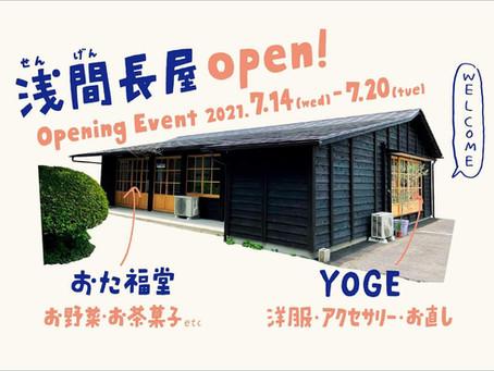 新店舗オープン&イベントのお知らせ!
