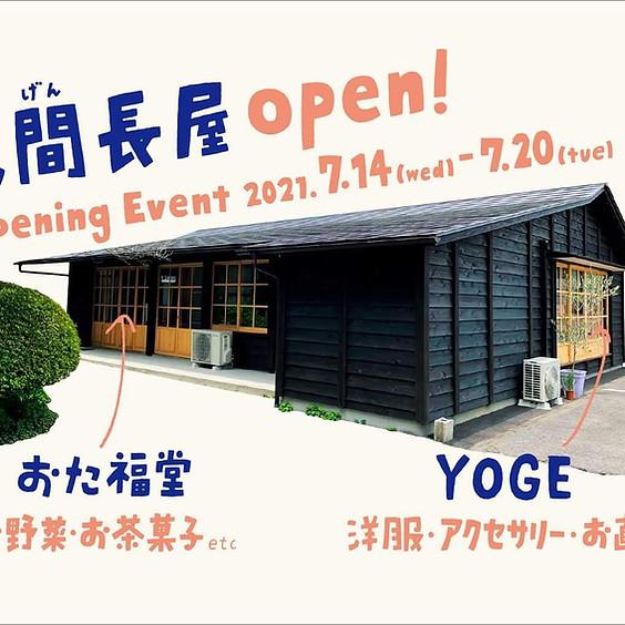 浅間長屋 Opening Event!