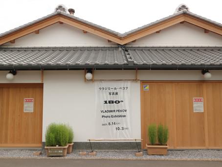 【情報更新】ガイダンスセンター休館と写真展会期延長のお知らせ