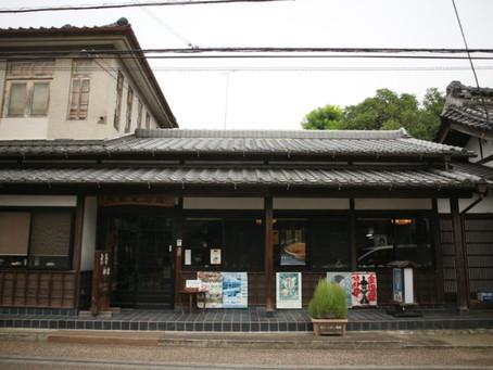岡田記念館の営業日が変更になります