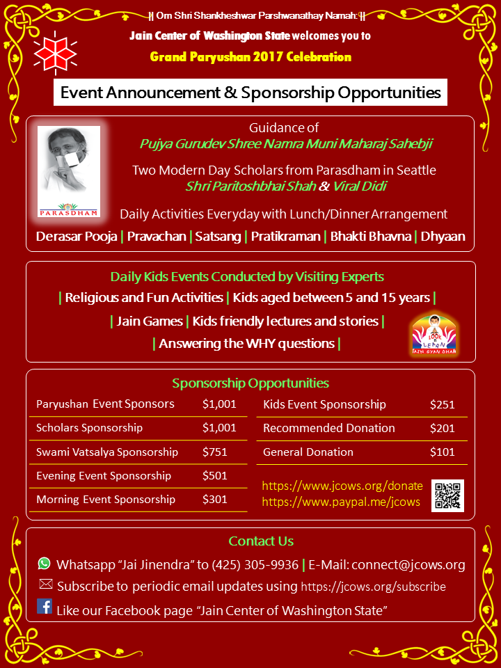 Event Announcement and Sponsorship Opportunities