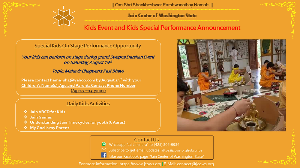 Kids Performance and events