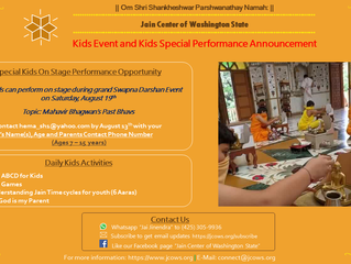 LAST CHANCE: Kids Performance signup deadline extended (Now August 14th)