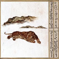 Shah Jahan - small copy.png
