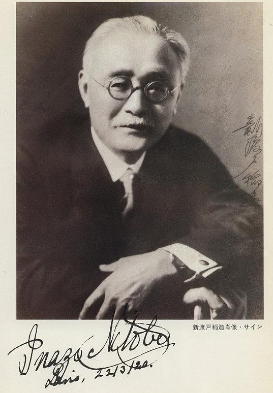 1920年(大正9年)