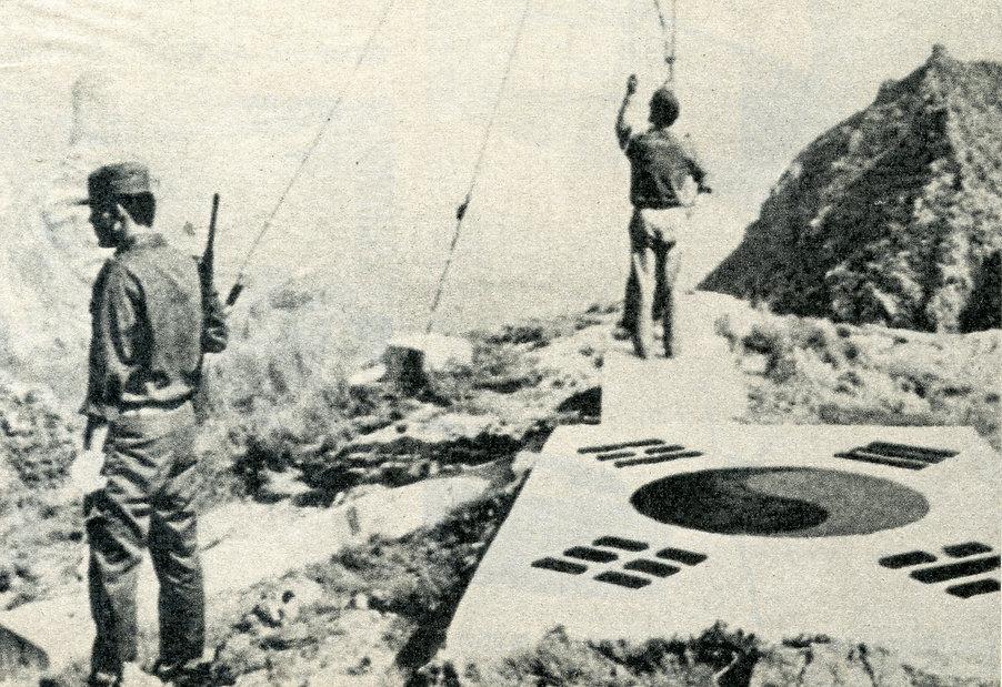 1977年(昭和52年)
