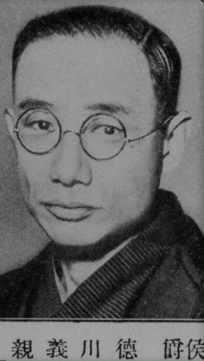 1931年①(昭和6年)