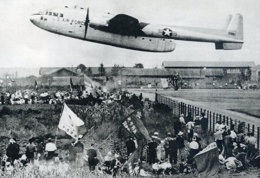 1955年①(昭和30年)