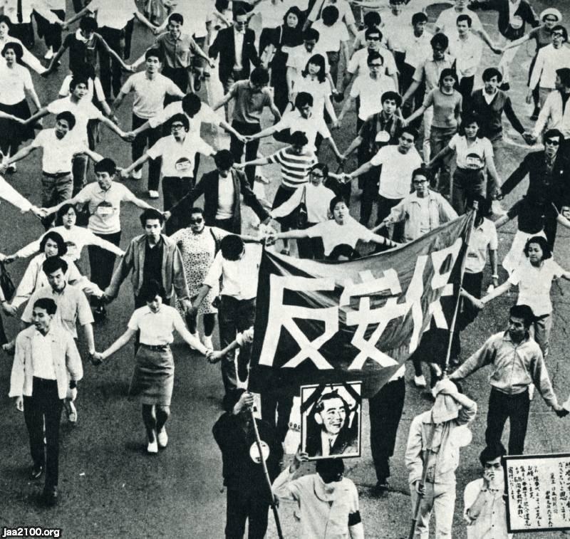 1969年②(昭和44年)