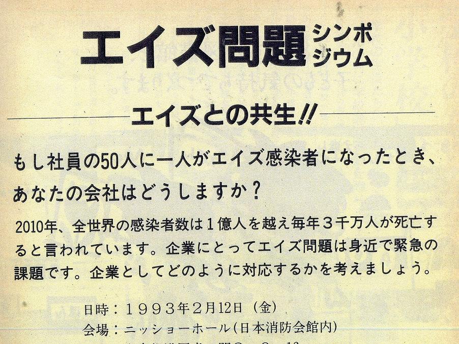 1987年②(昭和62年)