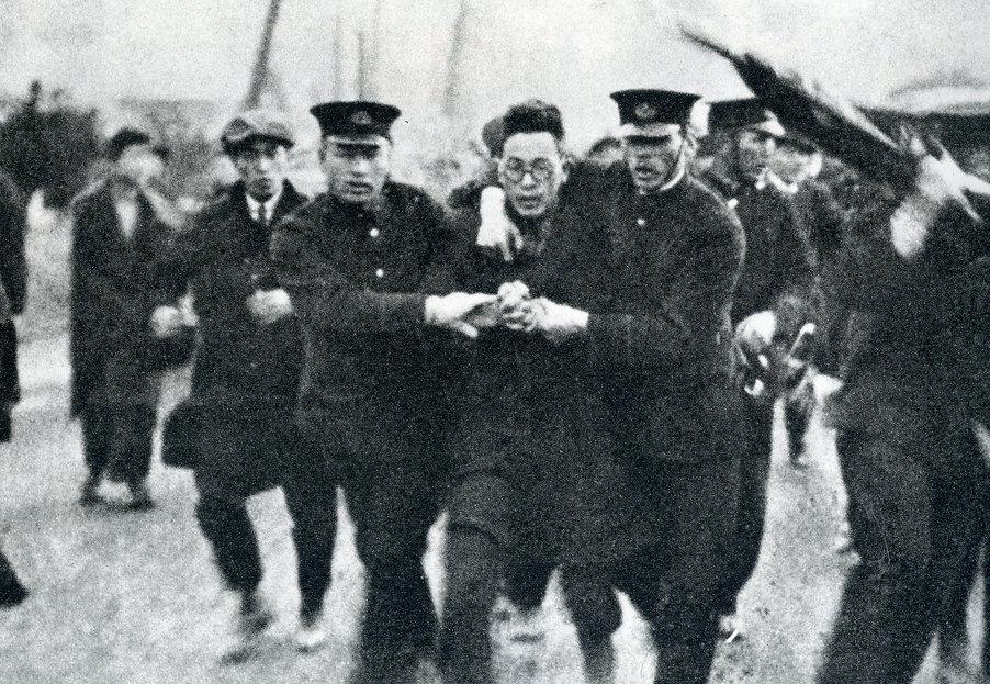 1924年②(大正13年)