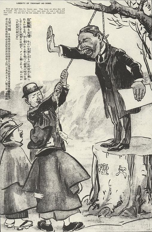 1910年(明治43年)