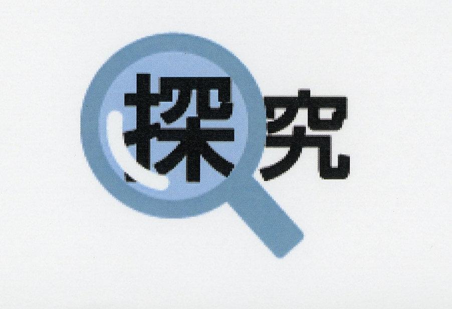 2003年②(平成15年)