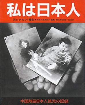 1981年②(昭和56年)