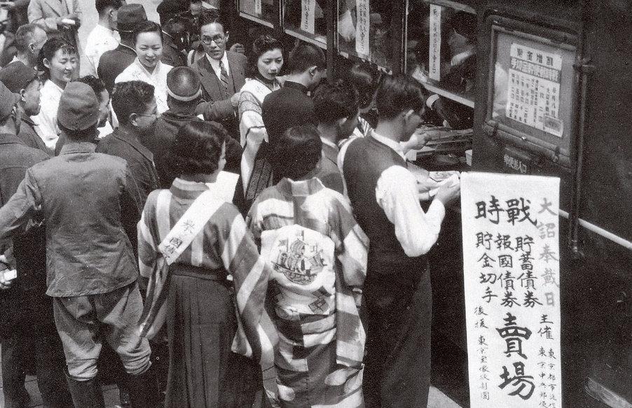 1942年①(昭和17年)