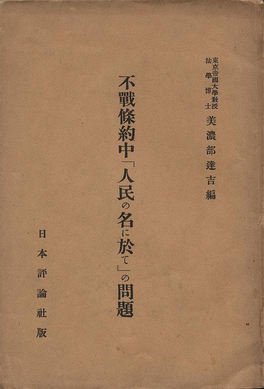 1928年②(昭和3年)