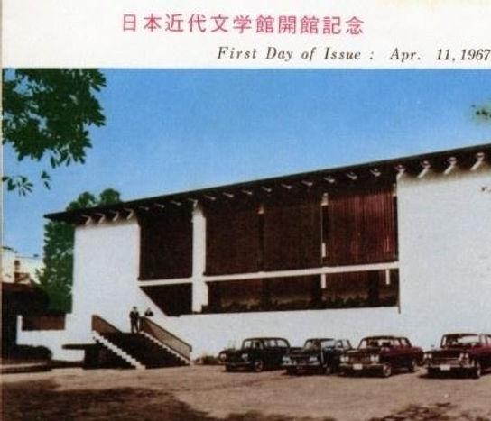 1967年②(昭和42年)