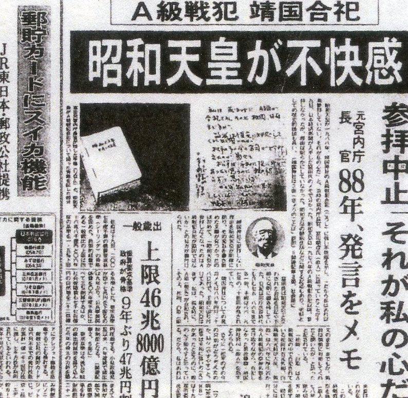 1985年②(昭和60年)
