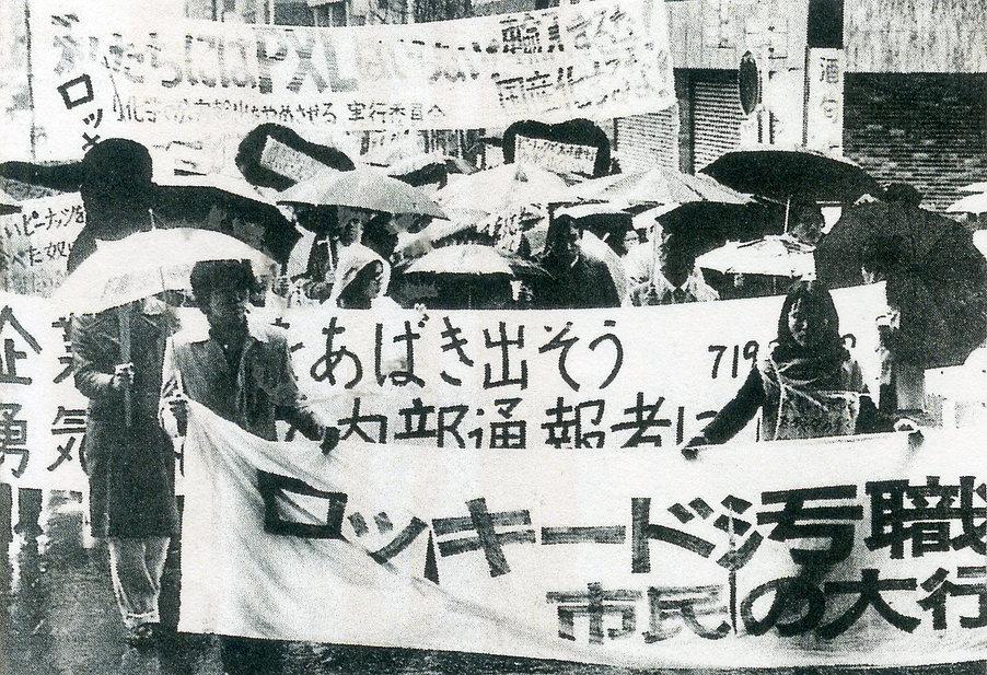 1976年②(昭和51年)
