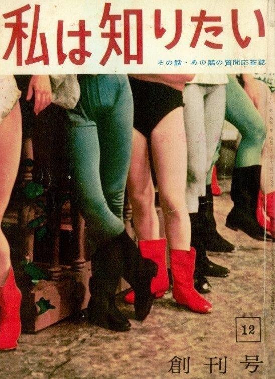 1957年③(昭和32年)