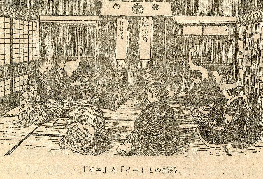1870年(明治3年)