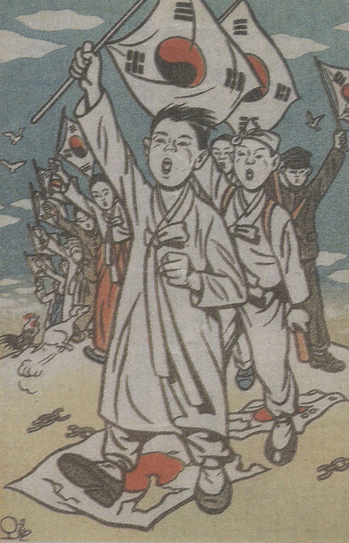 1919年(大正8年)