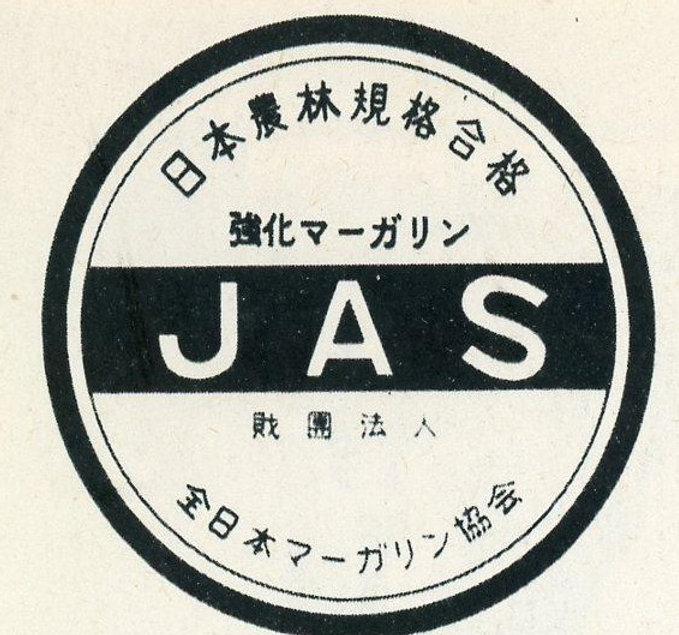 1959年①(昭和34年)