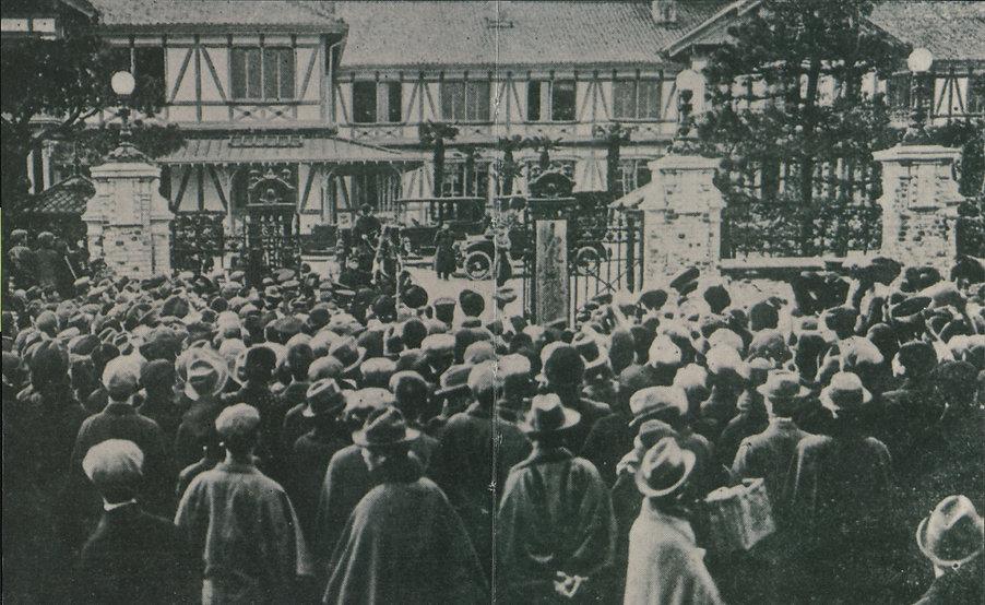 1913年(大正2年)