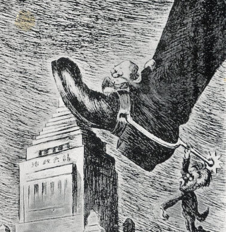 1936年①(昭和11年)