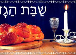 Благословенна Великая суббота!
